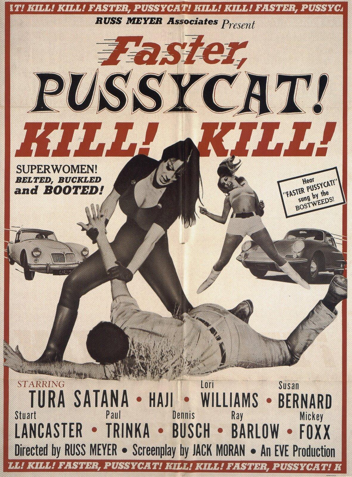 Kill! Kill! Kill! Kill! movie